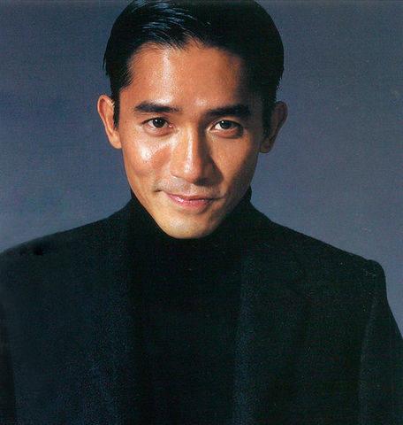 Asian film awards tony leung speech